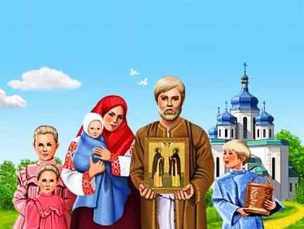 православное воспитание и окруж мир1
