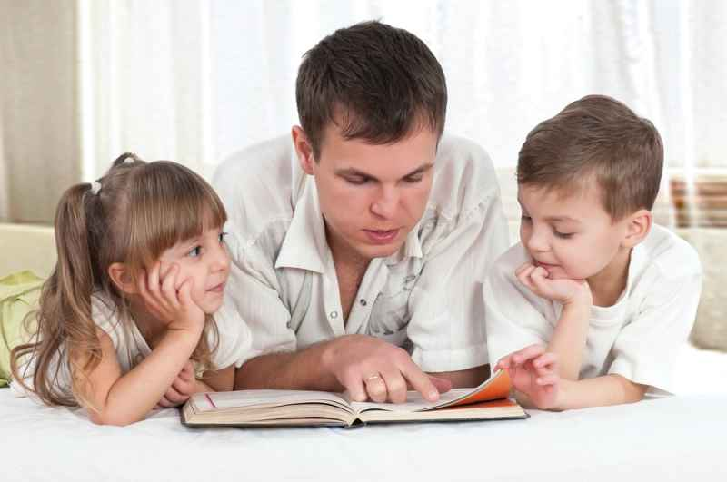 воспитание детеей 1